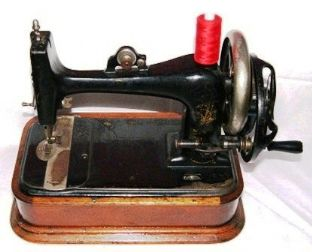 #39 Domestic Sewing Machine